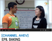[CHANNEL AHEV] EP8. BAKING